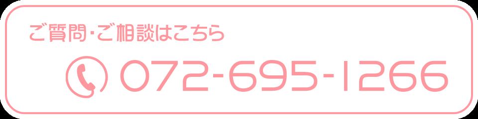 0726951266